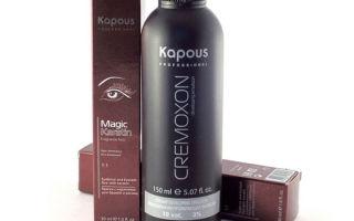 Краска для бровей и ресниц Kapous (Капус)
