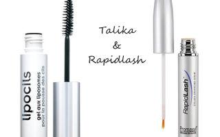 Средство Talika для роста ресниц: особенности и эффективность