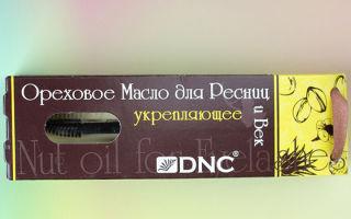 Тонирующее масло для ресниц и бровей DNC: особенности и правила применения