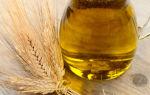 Масло зародышей пшеницы для роста ресниц и бровей