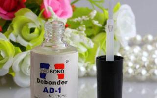 Дебондер — эффективное средство для снятия нарощенных ресниц