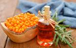 Масло облепихи для роста ресниц: свойства и особенности