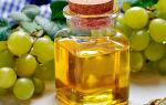 Масло виноградной косточки для роста ресниц: применение и свойства
