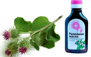 Репейное масло для густоты и роста ресниц: рецепты и свойства